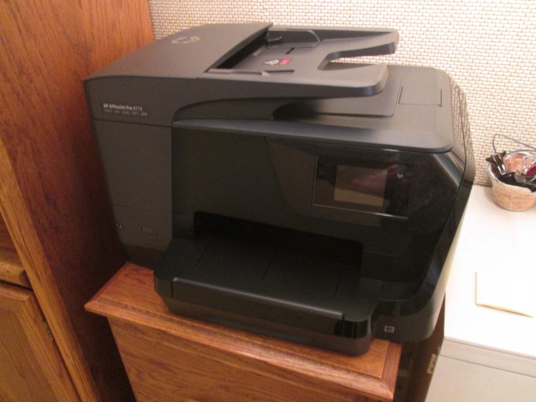 Lot # 70 - HP Office Jet Pro Printer #8715 (main image)