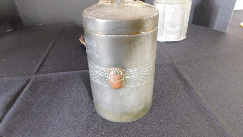 Lot # 16- Antique Metal Scarab Container | Oriental Tea container | ash tray (main image)