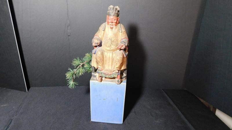 "Lot # 39- Antique seated ""aristocrat"" oriental figure (main image)"