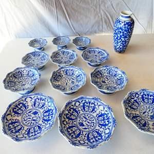 Lot # 203- Beautiful Asian bowls/ one vase