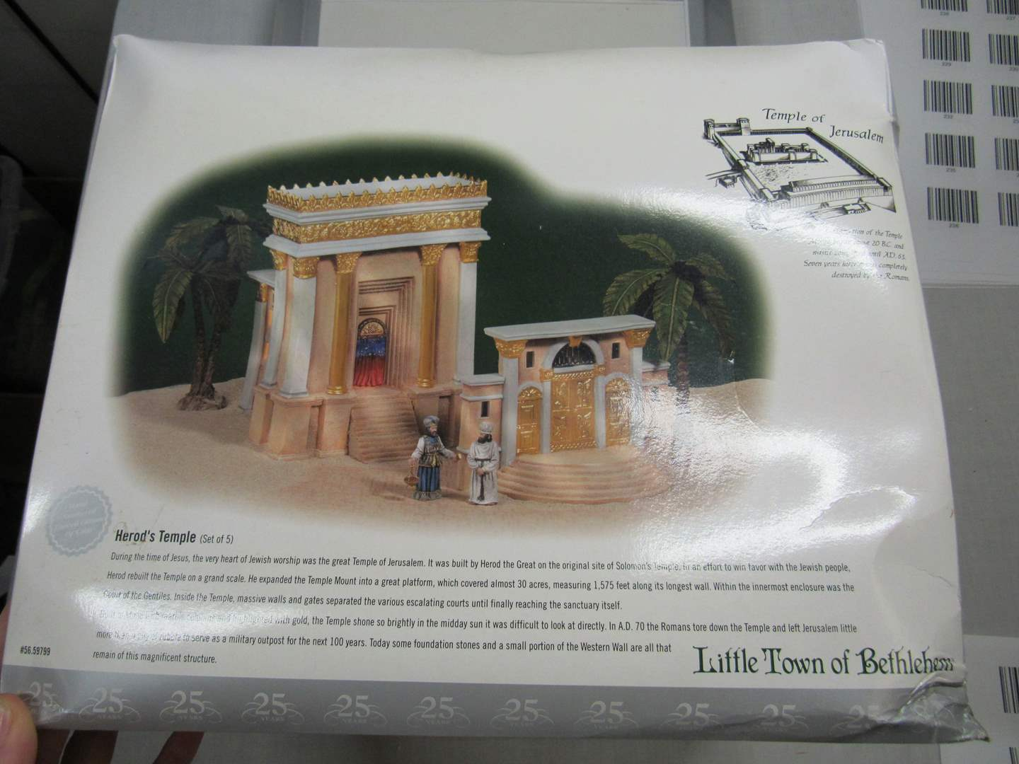"Lot # 43 Dept 56 ""Little House of Bethlehem"" complete (main image)"