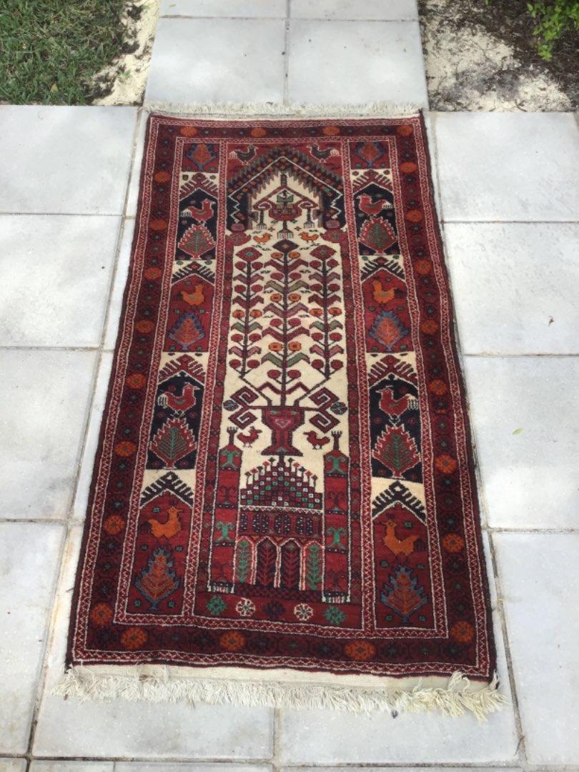 Lot # 42  Beautiful Vintage Hamadan Prayer Rug. 2-1/2' X 5'