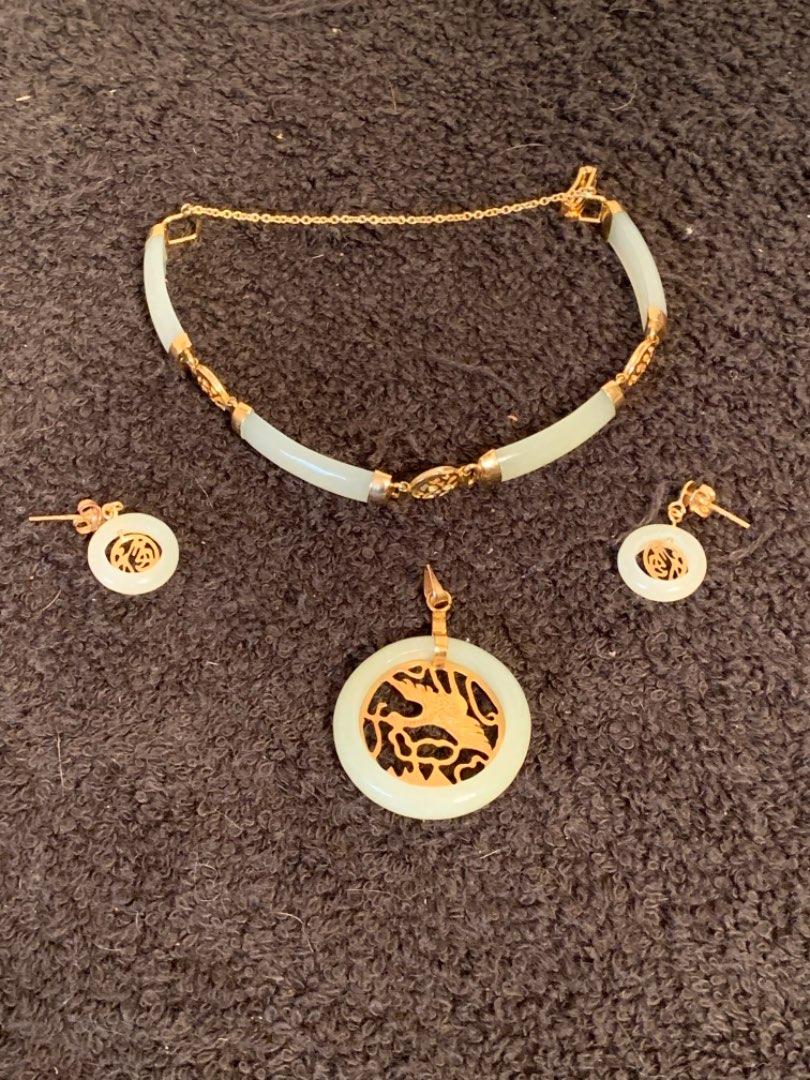 Lot # 185 Pretty Lot Matching Jade Bracelet, Pendant & Earrings. See Below