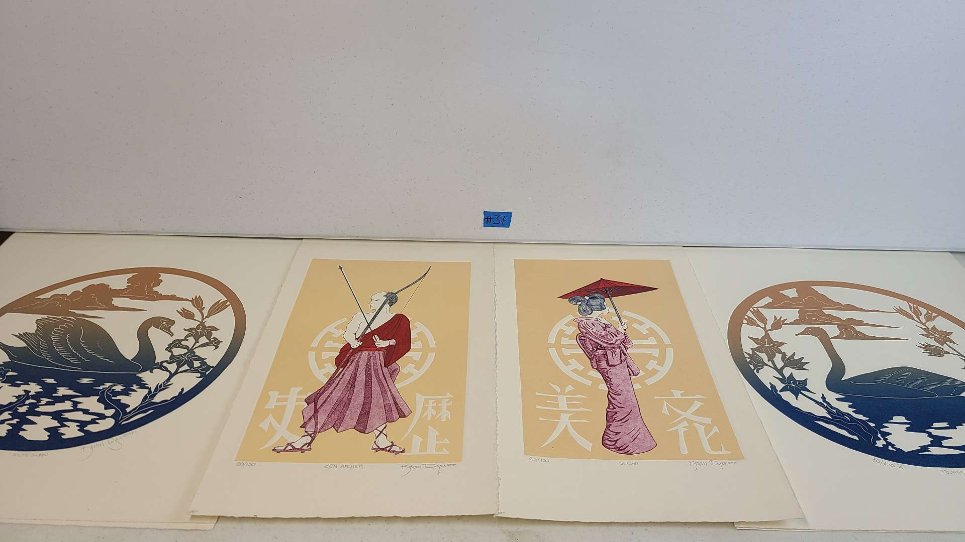 Lot # 37  Lot of 4  Japanese Inspired Signed & Numbered Lithographs