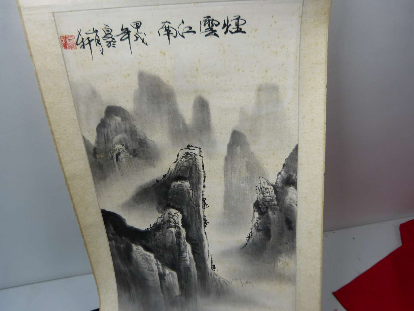 Lot # 94  Great hand painted Oriental LARGE scroll (main image)