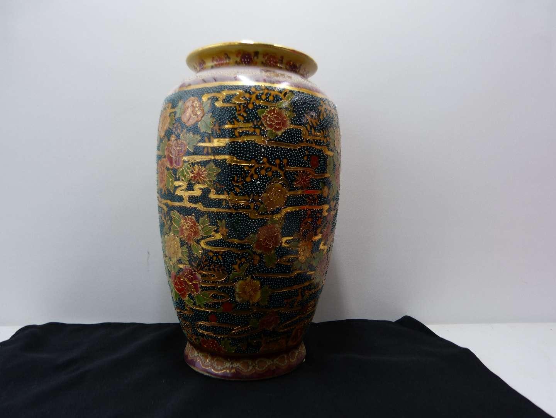 "Lot # 96  Large Made in China 12"" vase (AMAZING colors) (main image)"