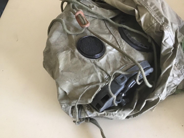 Lot # 208 M17 Military Grade Gas Mask w/Protective Bag, Shoulder Strap, etc! See Descrip in Lot 155