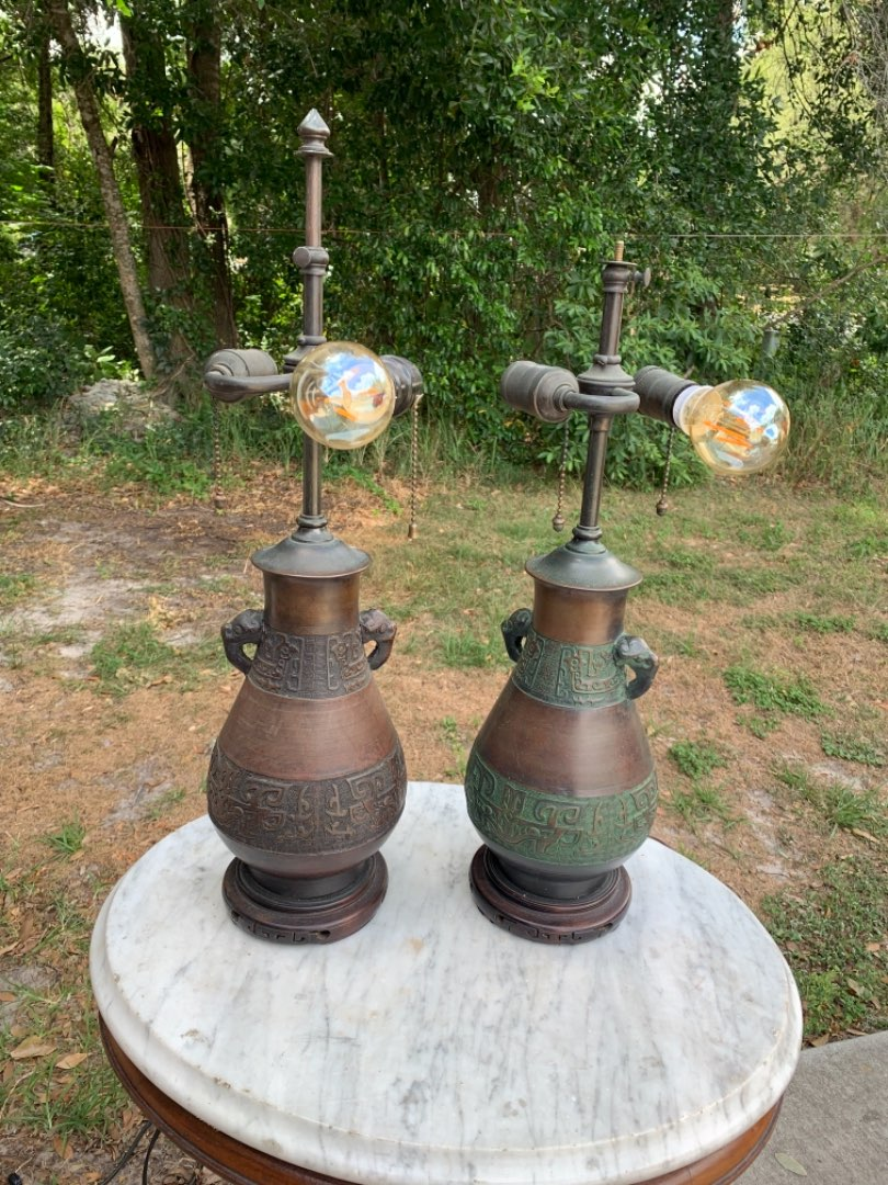 Lot # 348 Pair ( Not Matching) Vintage Lamps Made In Japan