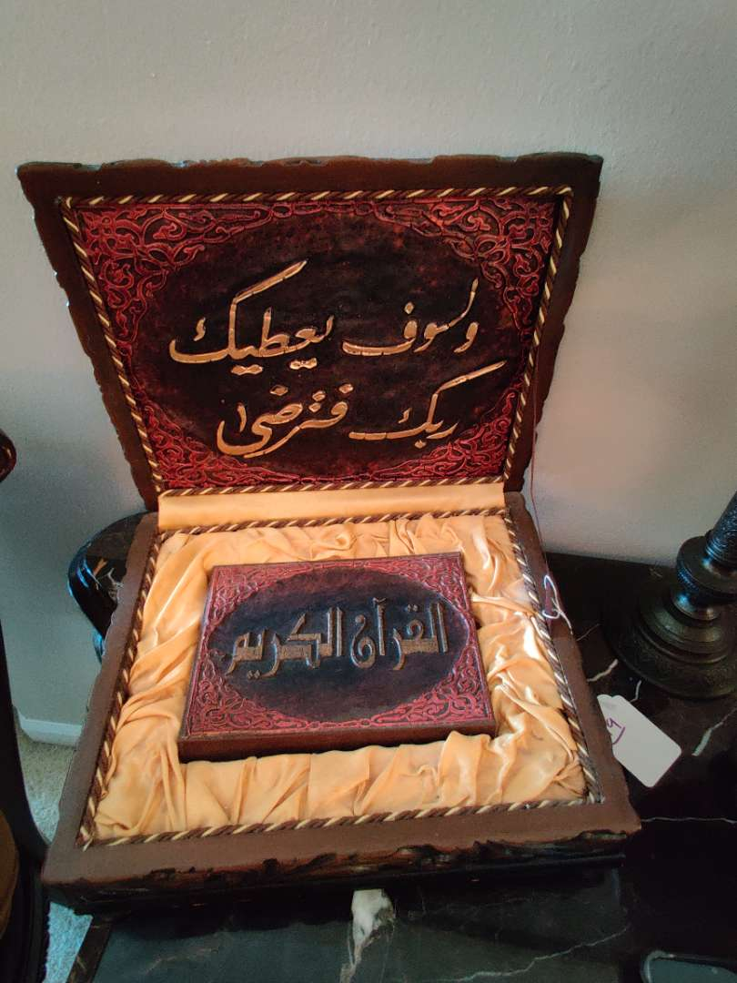 29 very nice copy of the Quran in a decorative wood box handmade