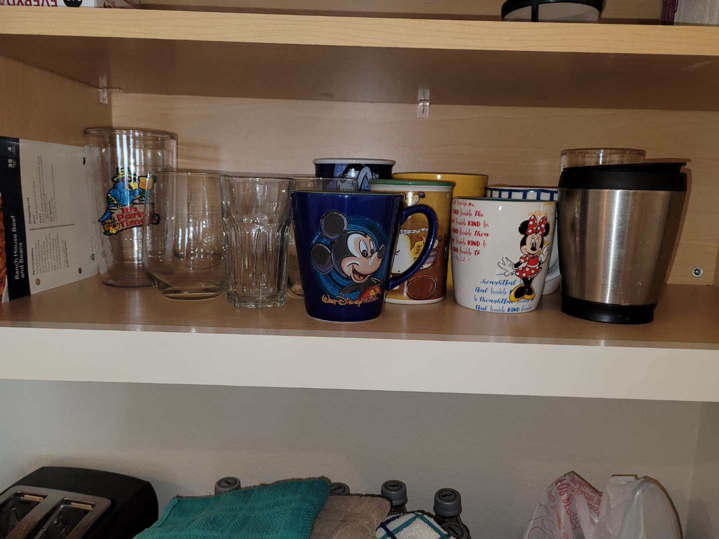Lot # 238 Assorted Glasses & Coffee Cups