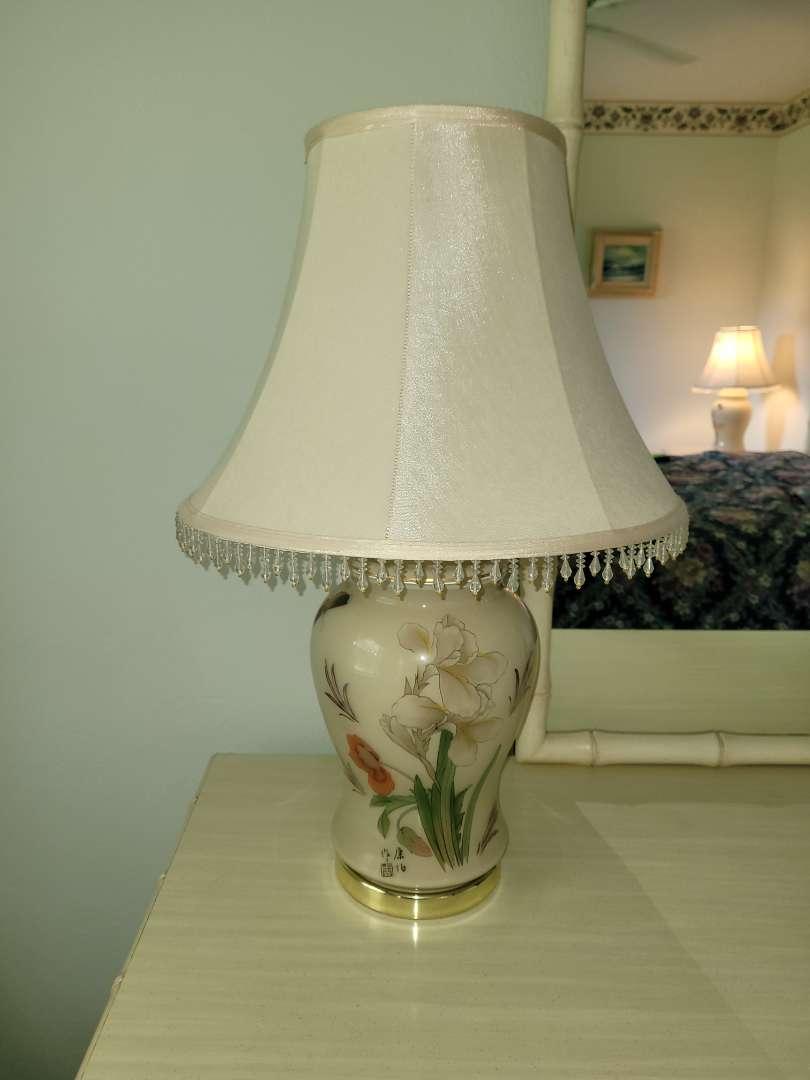 Lot # 347 Beautiful Bedroom Lamp w/ Shade