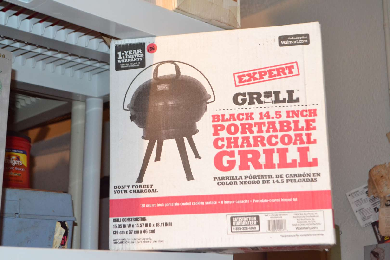 Lot # 106 PORTABLE CHARCOAL GRILL