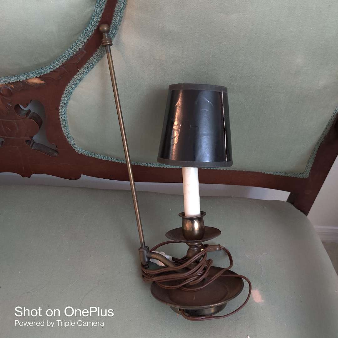 76 vintage 15-in tall lamp
