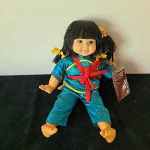 Lot # 304 Oriental Mom & Baby Doll
