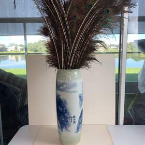 Lot # 11 Tall Decorative Vase w/Peacock Feathers