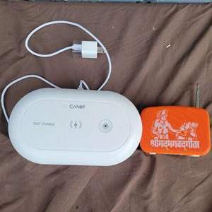 Lot # 230 Phone Sanitizer & Speaker