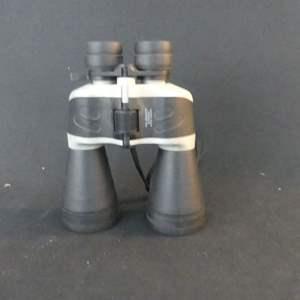 Lot #102 Vintage 10-30x70 Zoom Binoculars