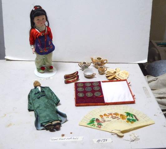 Lot # 134 - Chinese Zodiac Coins & Charms, Dolls & Collectibles  (main image)