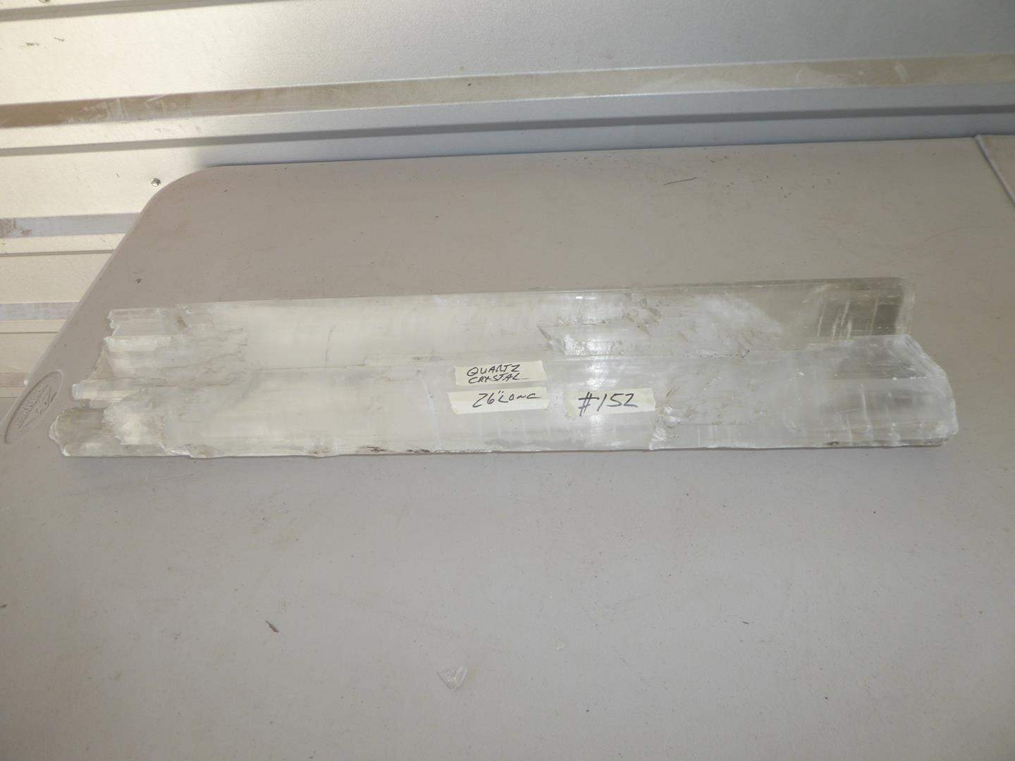 Lot # 152 - Very Large  Selenite Crystal (main image)