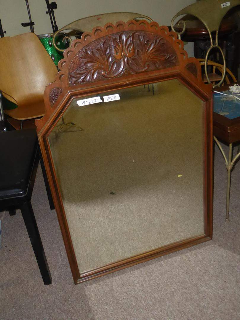 Lot # 69 - Vintage Wood Framed Wall Mirror (main image)