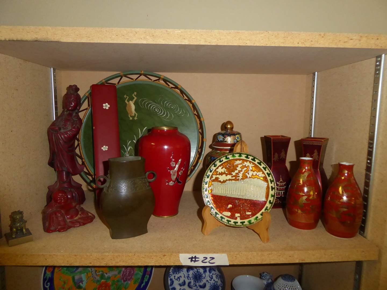 Lot # 22 - Maruni Metalbase Lackerware, Antique Brass Vase & Risque Sake Cups  (main image)