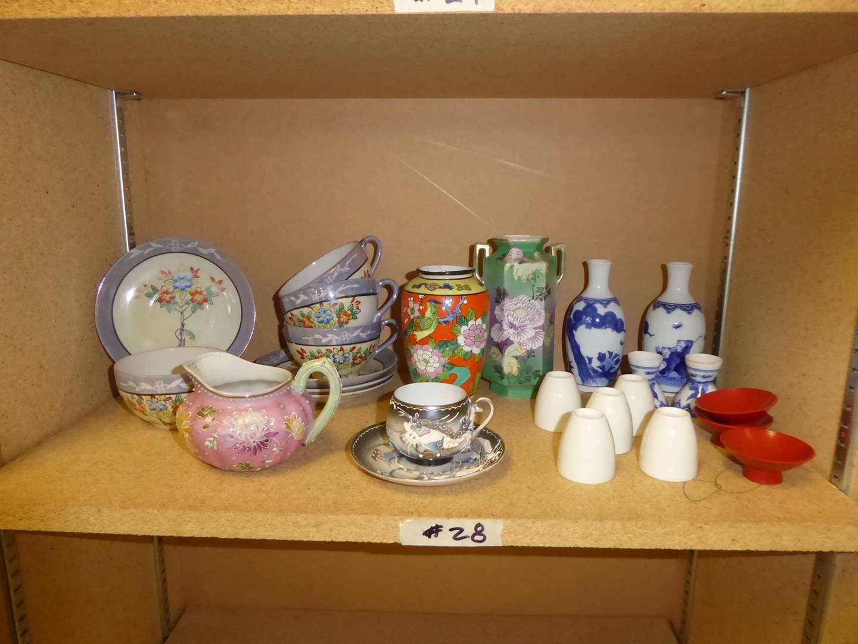 Lot # 28 - Vases, Tea Cups & Bowls (Porcelain, Lusterware & Plastic)  (main image)