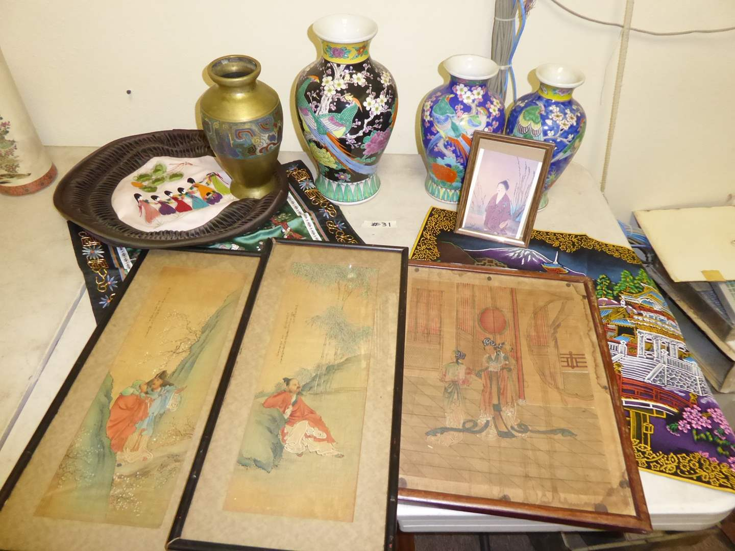 Lot # 31 - Enhanced Watercolors On Rice Paper, Japanese Vases & More  (main image)