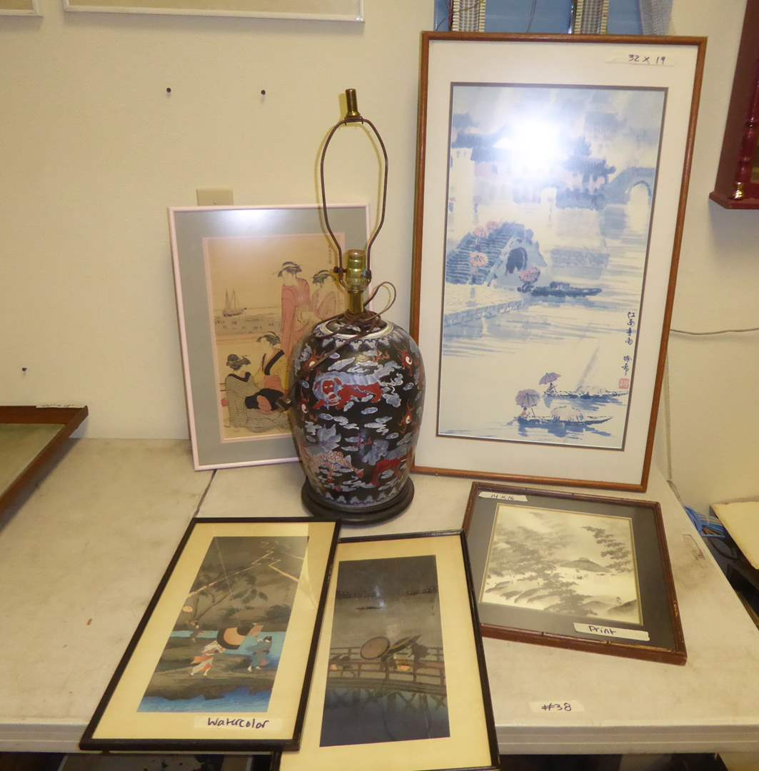 Lot # 38 - Lovely Chinese Ceramic Table Lamp, Two Framed Watercolors & Two Framed Prints  (main image)