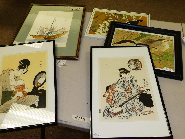 Lot # 197 - Vintage Oriental Artwork  (main image)