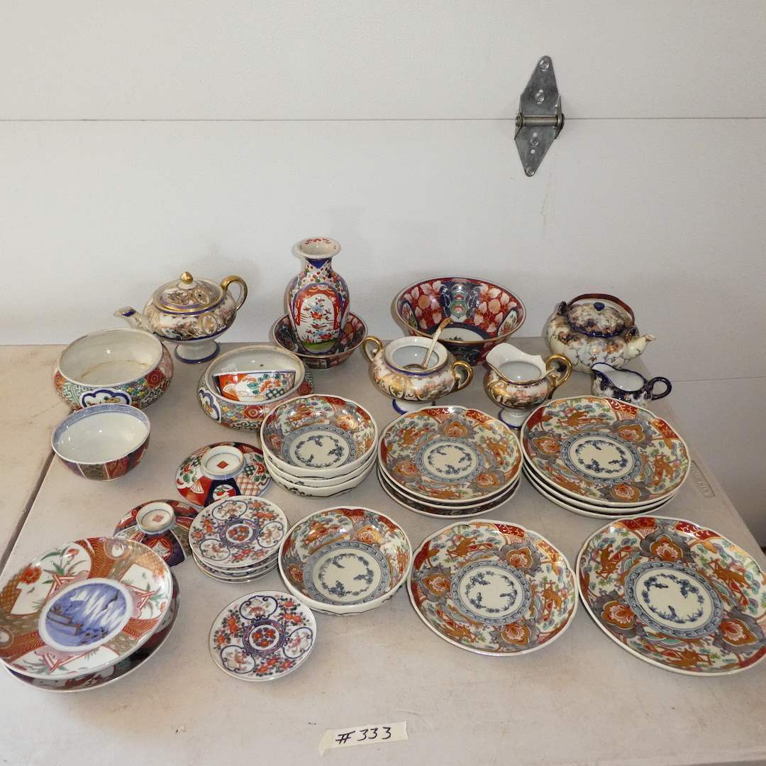 Lot # 333 - Variety Collectible Vintage & Antique Japanese Porcelain Dishes  (main image)