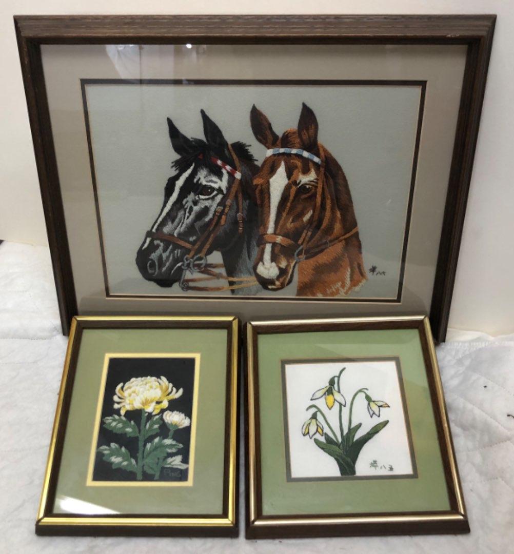 Lot # 187 - 3 Handmade Bunka Embroidery Framed Artwork