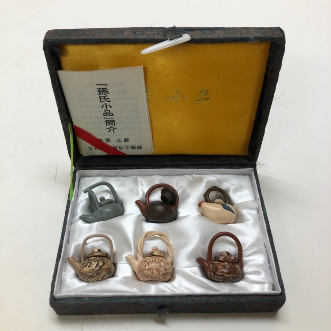 Lot # 201 - Turtle Jewelry Box with Vintage Jewelry, Hand Fan, Tiny Teapots Set