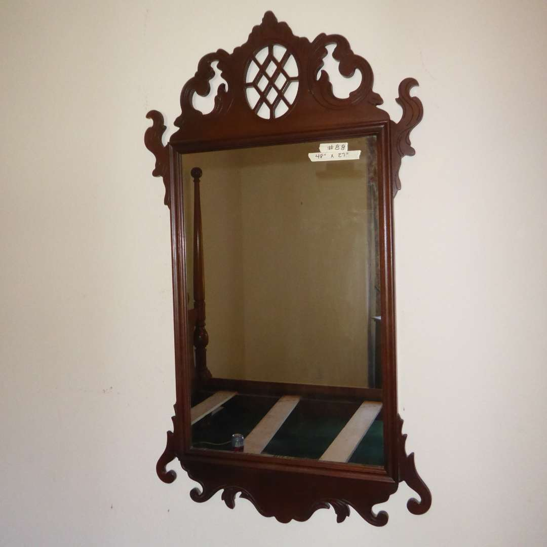 Lot # 88 - Antique Wooden Wall Mirror  (main image)