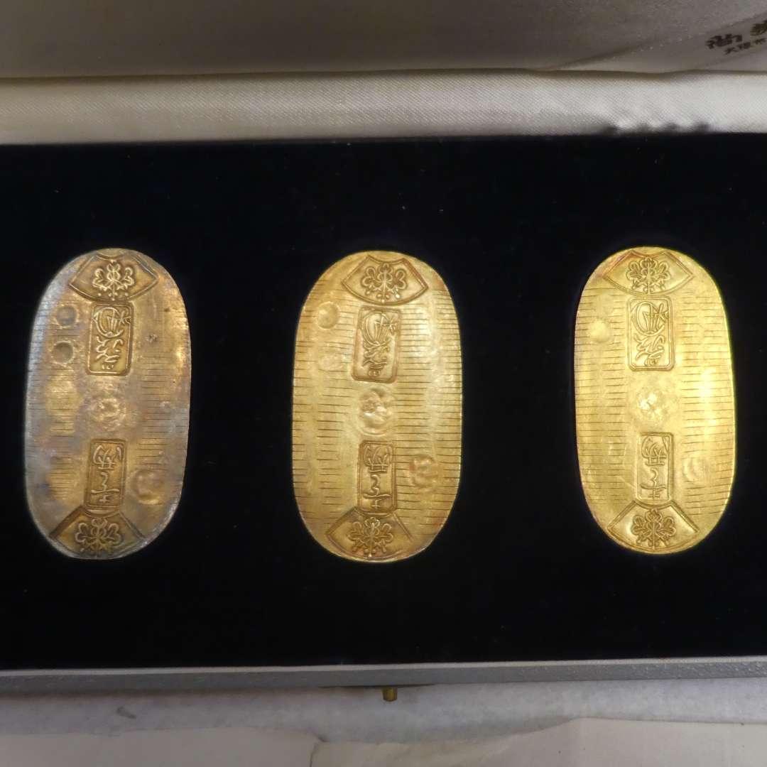 """Lot # 80 -  Three Gold Coins of Japan - """"Ichiryo-Koban"""" 33 Grams"""