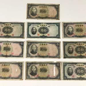 Lot # 74 - Lot of 10 Vintage 1936 Central Bank of China Ten Yuan Banknotes