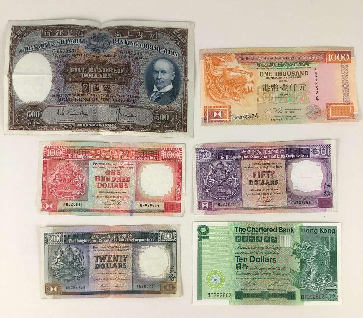 Lot # 75 - Lot of 6 Vintage Hong Kong Bank Notes (main image)
