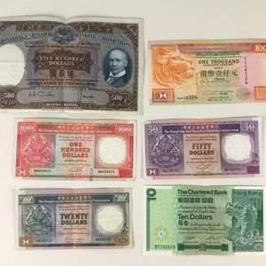 Lot # 75 - Lot of 6 Vintage Hong Kong Bank Notes
