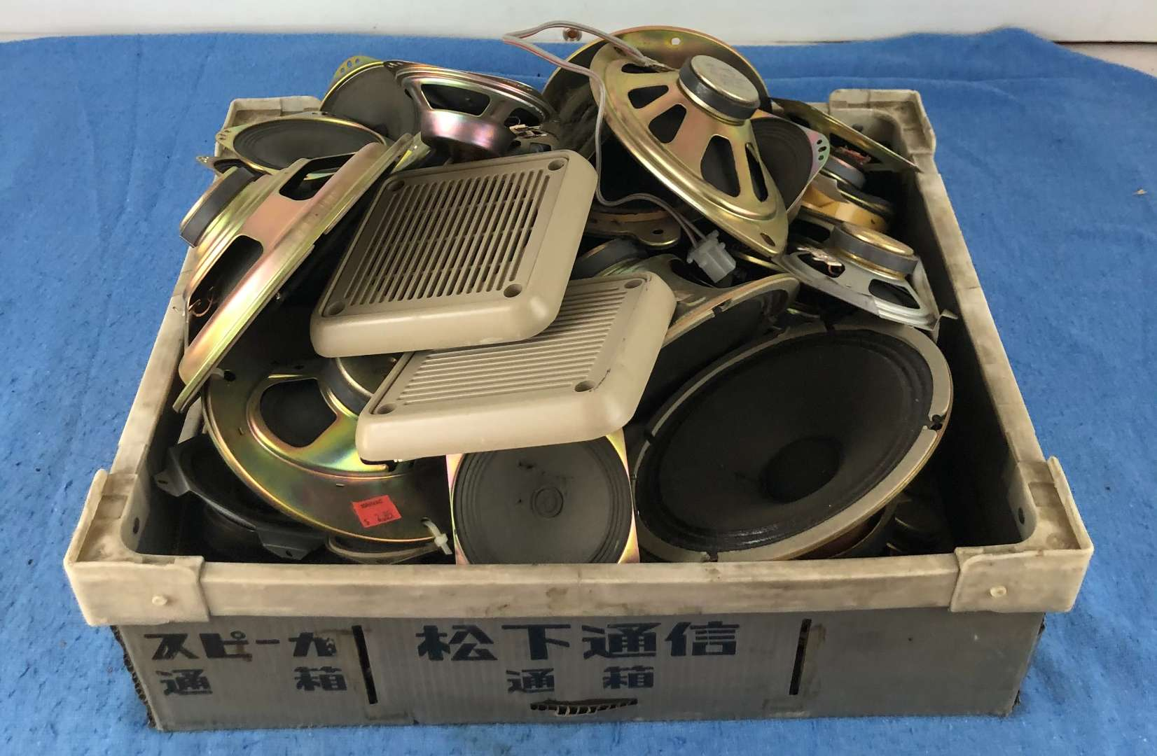 Lot # 88 - Huge Lot of Various Speakers JVC Others (main image)