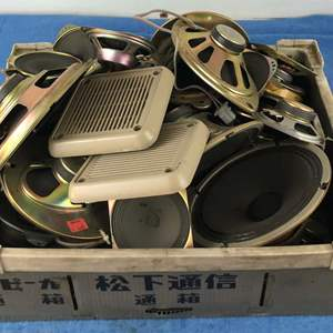Lot # 88 - Huge Lot of Various Speakers JVC Others