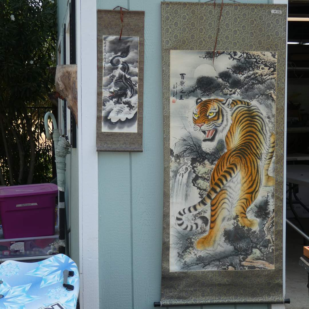 Lot # 32 - Tiger and Dragon On Paper And Silk In Oriental Style (main image)