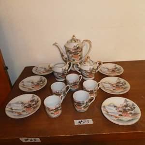 Lot # 73 - Vintage Oriental Tea Set