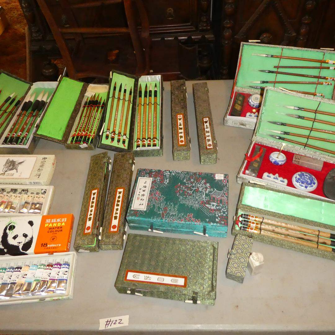 Lot # 122 - Chinese Paint Colors, Chinese Painting Brushes & Chinese Calligraphy Sets (main image)