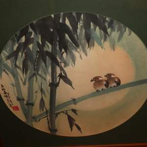 """Lot # 309 - Framed Original Chinese Watercolor Painting """"Love Birds on Bamboo"""" by Daniel Wang"""