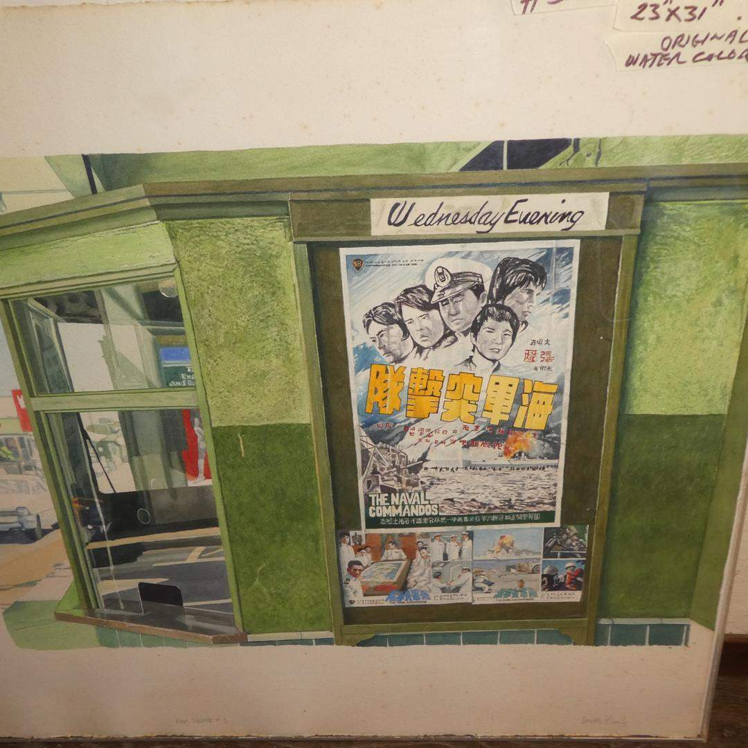 """Lot # 315 - Framed Signed Watercolor Painting """"King Theatre #1"""" by Darrell Orwig  (main image)"""