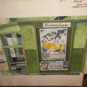 """Lot # 315 - Framed Signed Watercolor Painting """"King Theatre #1"""" by Darrell Orwig"""
