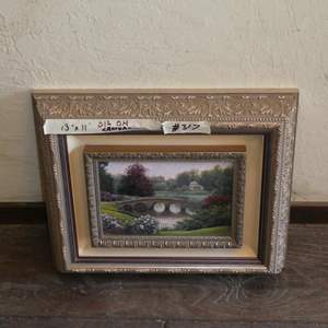 """Lot # 317 - Beautifully Framed Oil on Canvas """"Sourhead Garden"""" by Charles White"""