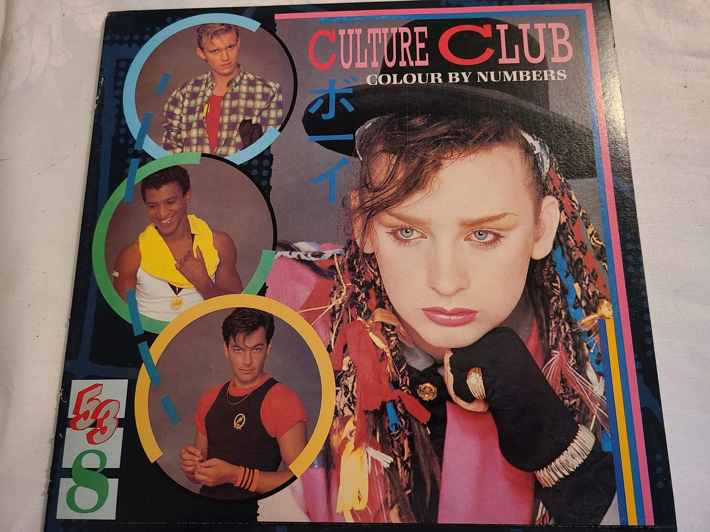 Lot# 129 - Culture Club Record LP Album * Colour by Numbers (main image)