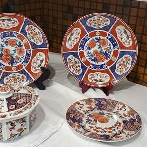 Lot #36 - Chinese Theme Plates and Covered Dish