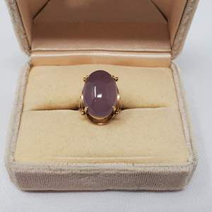 Lot #94 - 18K Gold and Lavender Jade Ring, Size 5.5