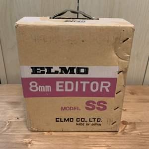 Lot #160 - Vintage Elmo Editor Super 8 in Original Box